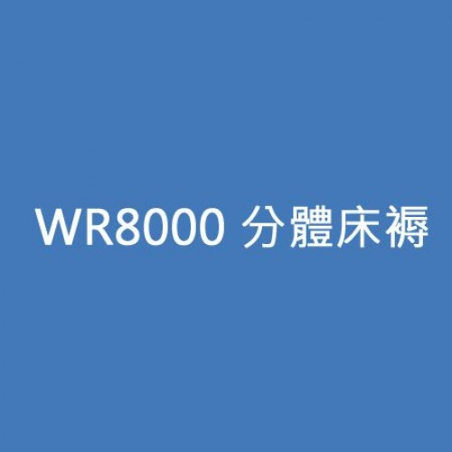 WR8000 mattress (surcharge of 2 in 1),806541