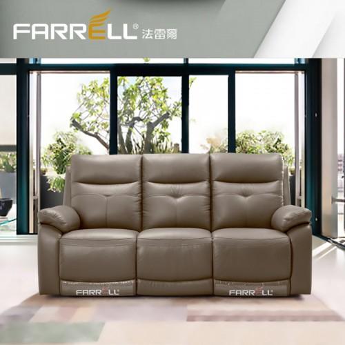 FARRELL 真皮電鉸梳化, G4136 PROMOTION