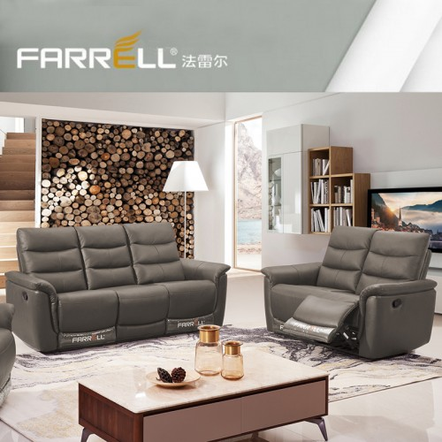 VALE synthetic leather sofa, promotion