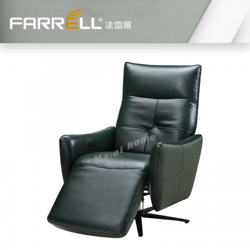 FARRELL  electrical recliner, leather sofa