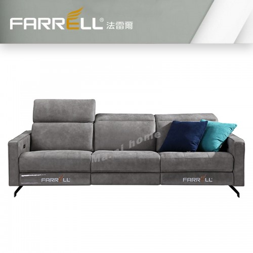 FARRELL electrical recliner, leather sofa, G4733