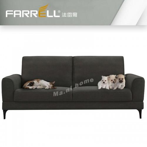 TESO leather sofa