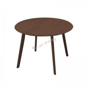 ELMER 1000 餐檯, 胡桃木色, 814619
