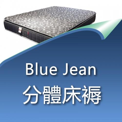 Sweetdream mattress, 2 in 1 - Blue Jean, 813061