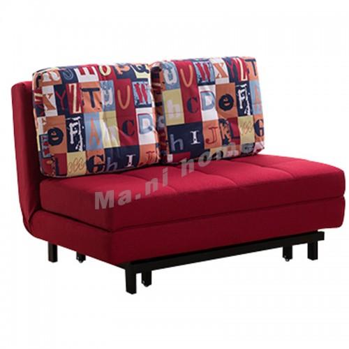 ELMO 900 1 seat sofabed, 813136