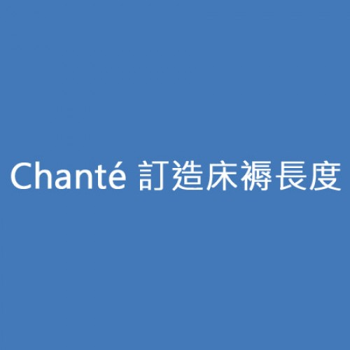 Chanté mattress size increament - each 3 inches,806552