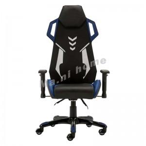 GOSH 工作升降轉椅, 高背, 黑色+藍色 , 813791